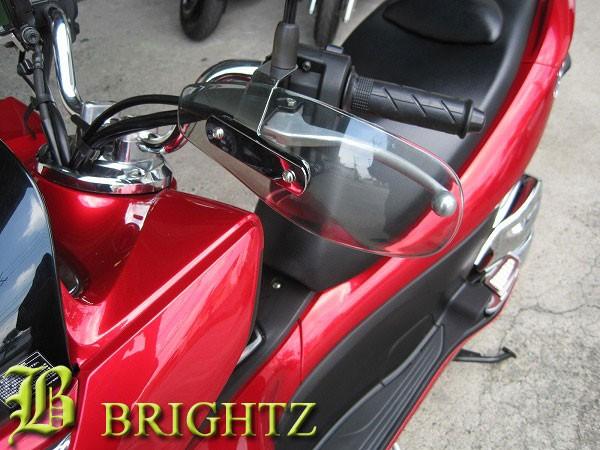 BRIGHTZ ホンダ HONDA PCX JF28 スモークグリップシールド グリップカバー ハンドルカバー 風防
