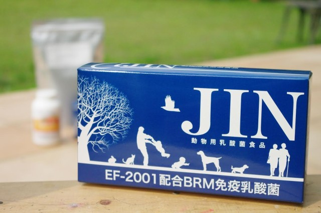 [送料無料] ペット用 動物用乳酸菌食品 JIN...