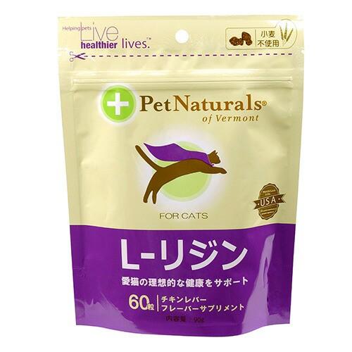 呼吸器系と眼の健康に PetNaturals ペットナチ...