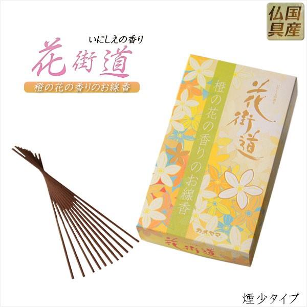 国産 煙少タイプお線香【いにしえの香り:花街道...