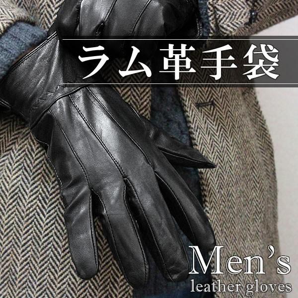【ラム革手袋】 メンズ レザー グローブ Mサイズ ...