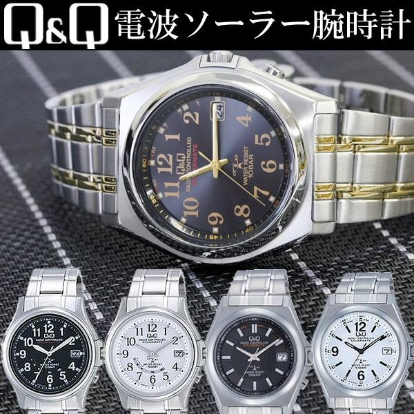 電波時計 シチズン CITIZEN ソーラー電波腕時計 ...