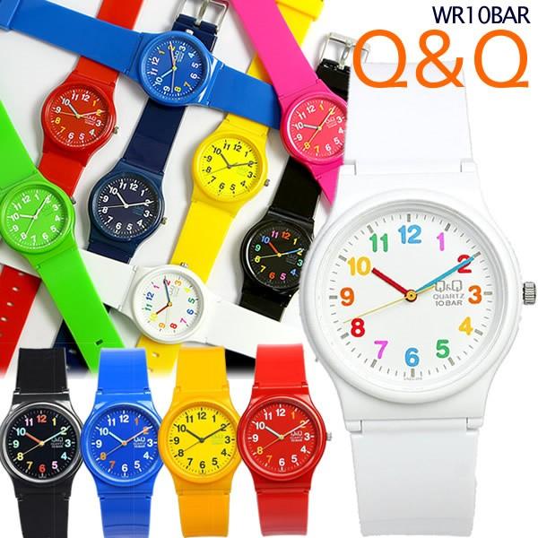 ≪シチズン≫ ≪腕時計≫ ラバー 腕時計 カラフル...