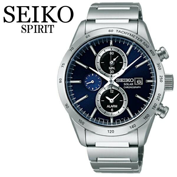 【送料無料】SEIKO SPIRIT セイコー メンズ腕時計...