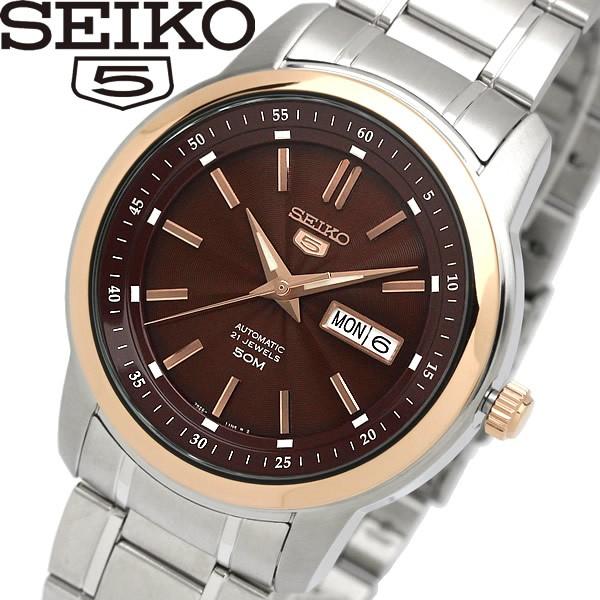 【送料無料】seiko セイコー 5 ファイブ 腕時計 ...