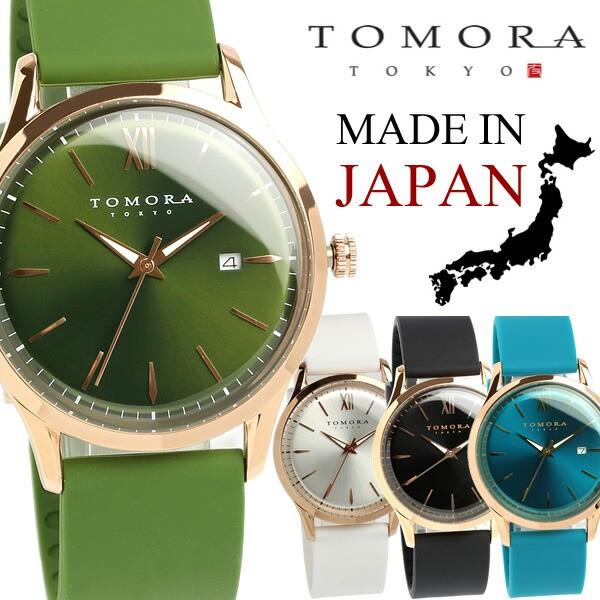 【送料無料】TOMORA トモラ 腕時計 ウォッチ メン...