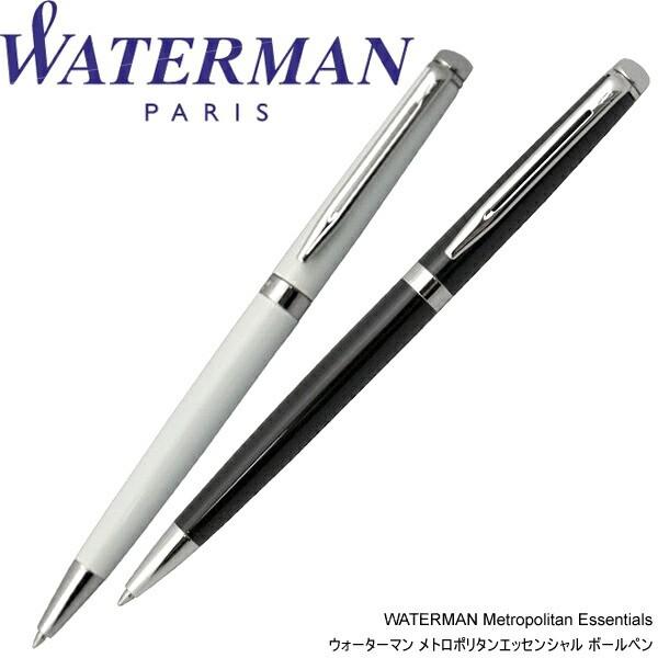 WATERMAN ウォーターマン Metropolitan Essential...