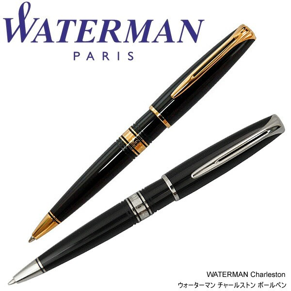 【送料無料】WATERMAN ウォーターマン Charleston...
