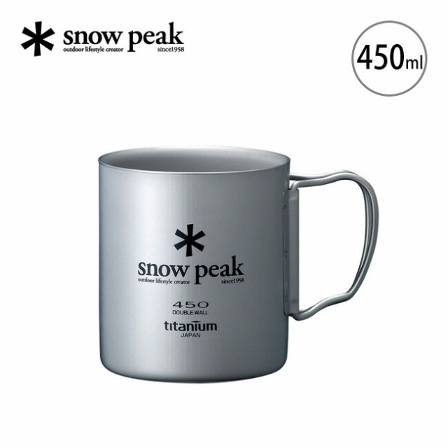 スノーピーク チタンダブルマグ450snow peak MG-...