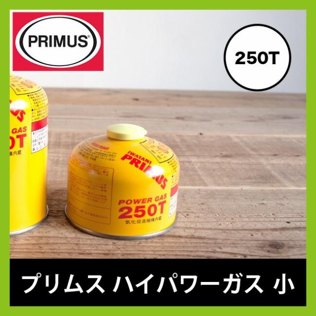 プリムス ハイパワーガス 小 PRIMUS【IP-250T】ア...