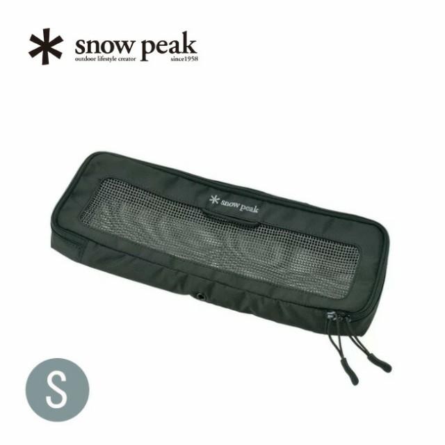 snow peak スノーピーク キッチンメッシュケースS...