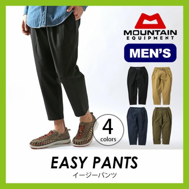 マウンテンイクイップメント Mountain Equipment ...