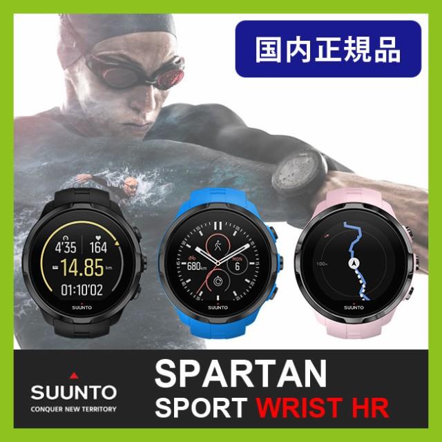 SUUNTO スント スパルタン スポーツ リスト HR  ...