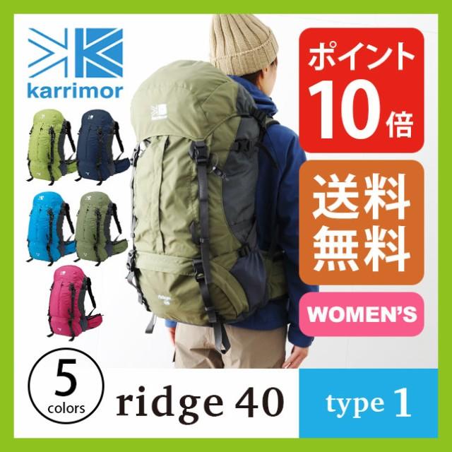 カリマー リッジ 40 タイプ1karrimor ridge 40 ty...