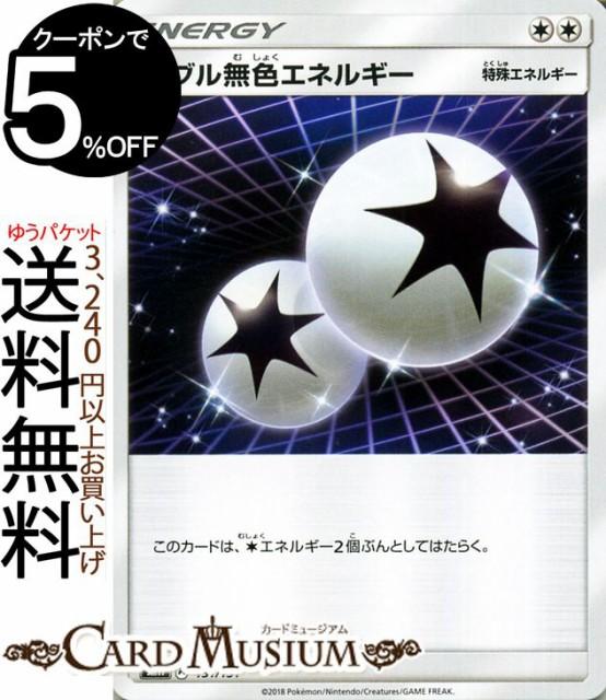 ポケモンカードゲーム SMH GXスタートデッキ ダブ...
