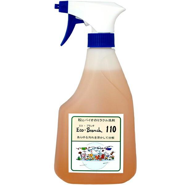 食品並みの安全性で手肌にやさしいミラクル洗剤!...