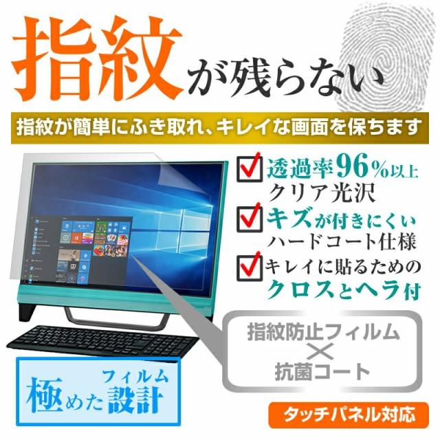 メール便送料無料/Lenovo ideacentre AIO 510[21....