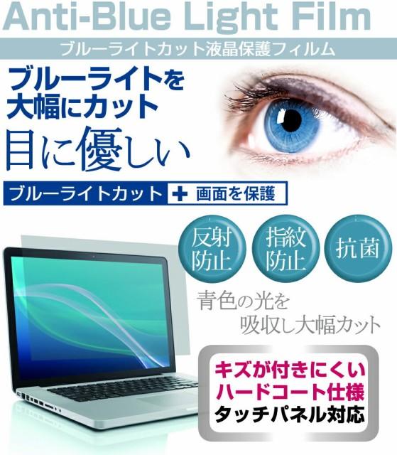 メール便送料無料/ASUS ASUS TransBook Pro T304U...