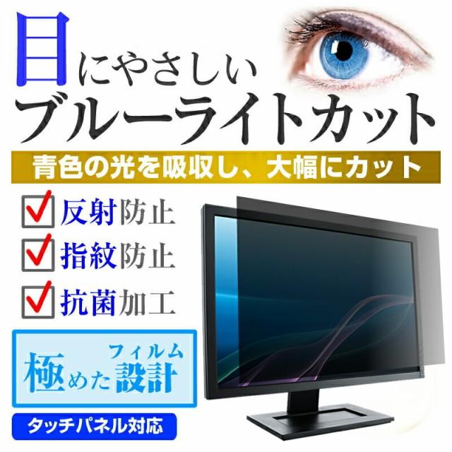 メール便送料無料/EIZO DuraVision FDF2382WT[23...