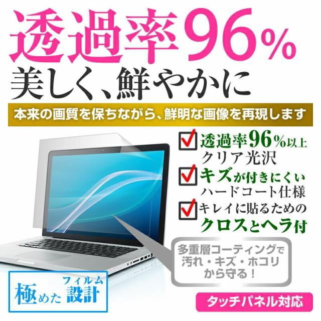 メール便送料無料/iiyama SOLUTION-15HP012[15.6...
