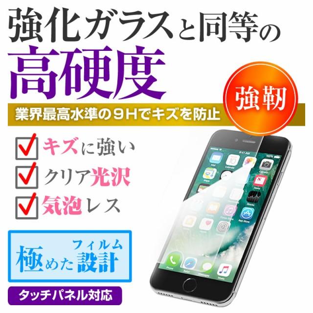 メール便送料無料/SONY サイバーショット DSC-WX5...