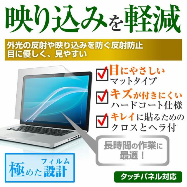 メール便送料無料/ASUS Chromebook Flip C101PA[1...