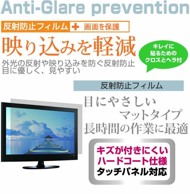 メール便送料無料/ベルソス VS-TVD-3701[15.4イン...