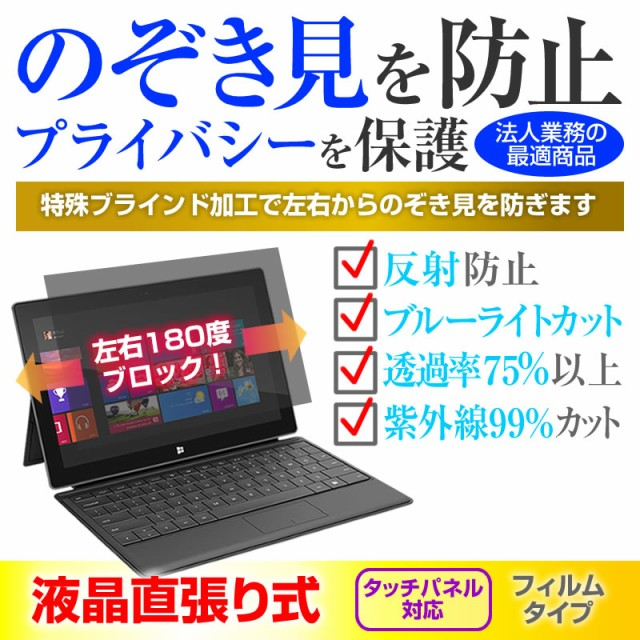 メール便送料無料/HP Spectre x360 13-ac008TU[13...
