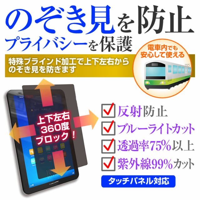 メール便送料無料/LGエレクトロニクス Qua tab PX...