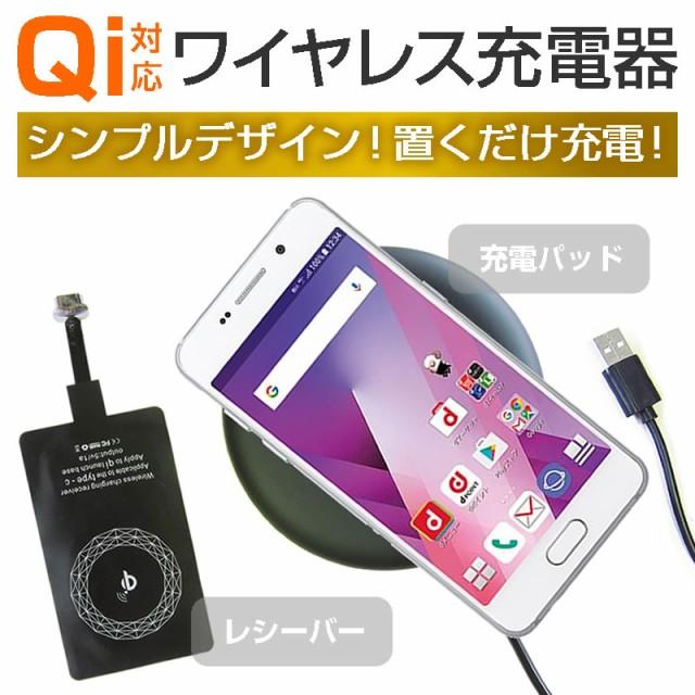 メール便送料無料/サムスン Galaxy A8 SCV32 au[5...