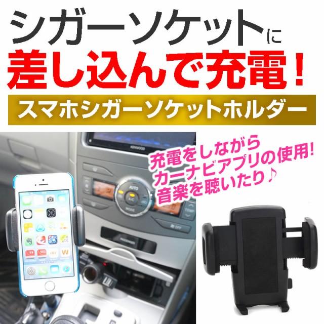 メール便送料無料/ソニーモバイルコミュニケーシ...