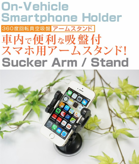 メール便送料無料/au ソニー(SONY)Xperia Z Ultra...