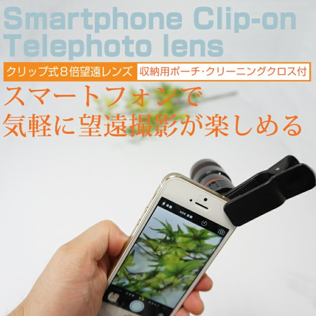 メール便送料無料/APPLE iPhone6s iPhone7 iPhone...