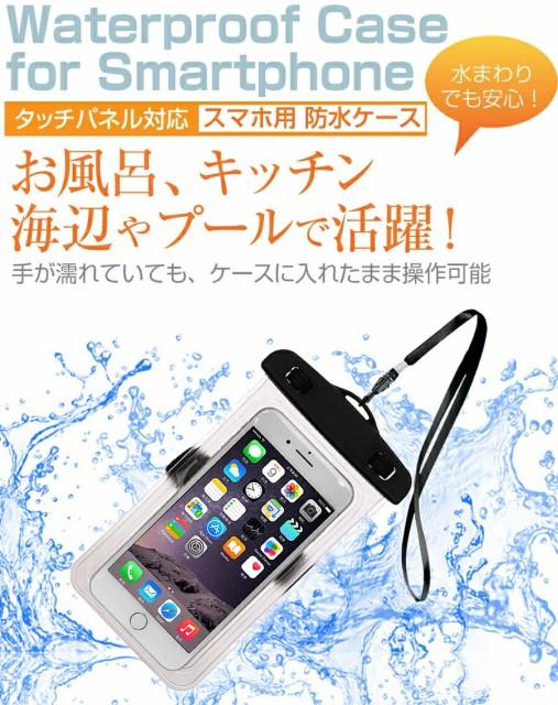 メール便送料無料/京セラ TORQUE G02 au[4.7イン...