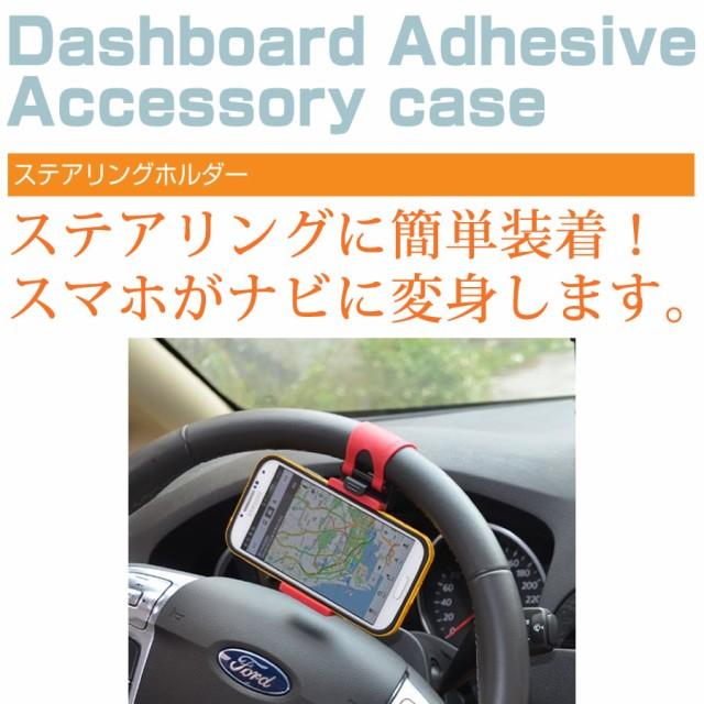メール便送料無料/LGエレクトロニクス isai V30+ ...