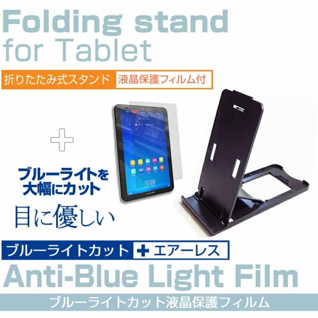 メール便送料無料/NEC LAVIE Tab E TE510/BAL PC-...