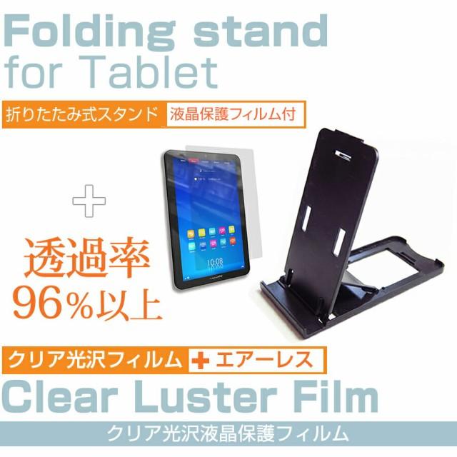 メール便送料無料/APPLE iPad Pro[10.5インチ]機...