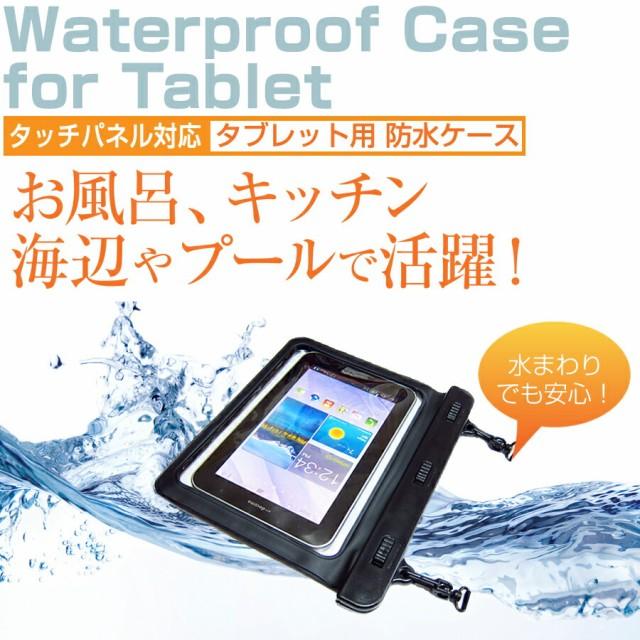 メール便送料無料/APPLE iPad mini[7.9インチ]機...