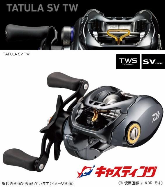 ダイワ (予約品) タトゥーラ SV TW 6...