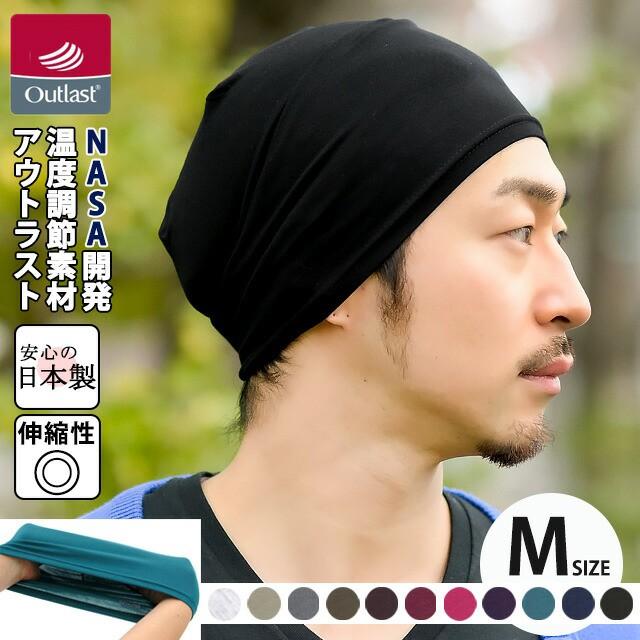 """【日本製】 薄手 ニット 超薄手!! シングル """"Outl..."""
