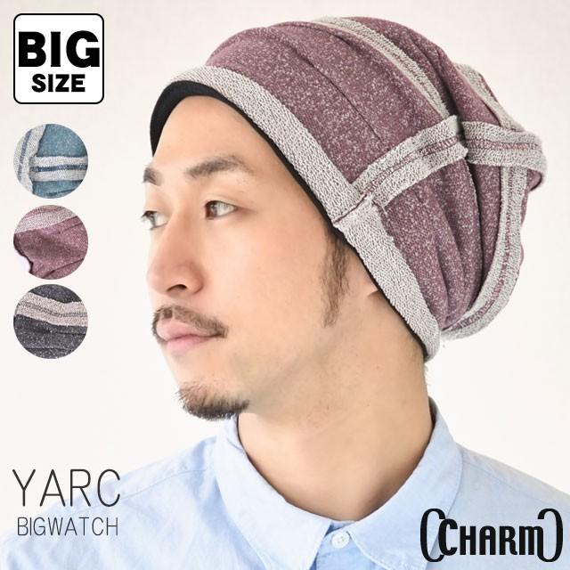サマーニット帽 ニット帽 大きいサイズ 医療用...