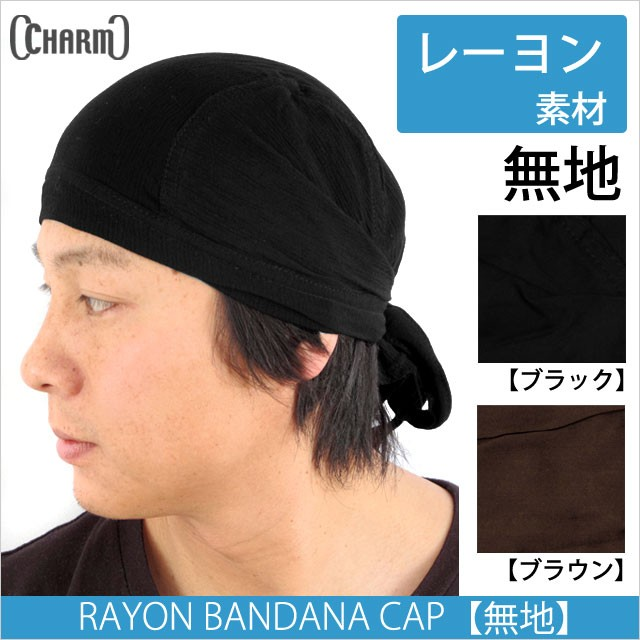 帽子 バンダナ帽子 三角巾 バンダナ 【レーヨ...