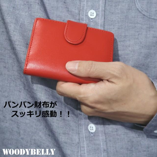 7000個突破!牛革カードケース|cardcase|名刺入...