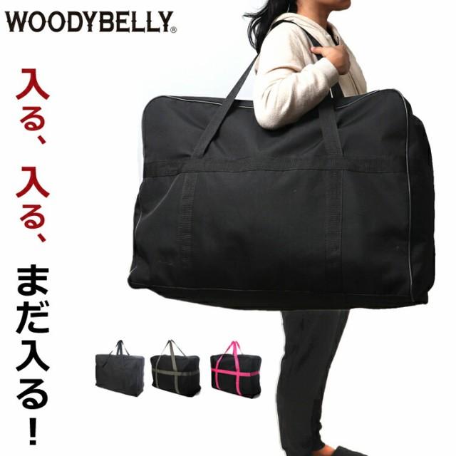 【予約】5月10〜18日頃入荷 送料無料/超大容量ボ...