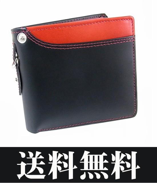 本皮 ボンデッドレザー 二つ折短財布 カード多...