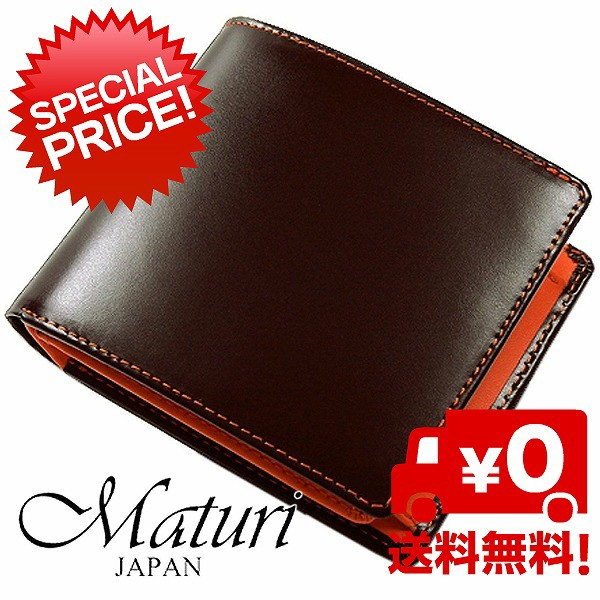 コードバン 二つ折財布 メンズMaturi(マトゥーリ)...