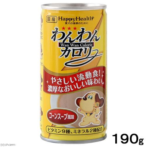 わんわんカロリー 190g 犬 バランス栄養ド...