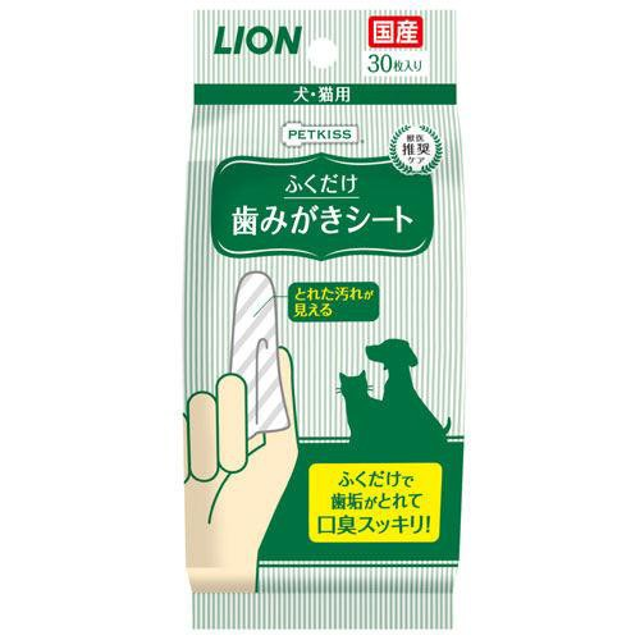 ライオン ペットキッス 歯みがきシート 犬・猫...