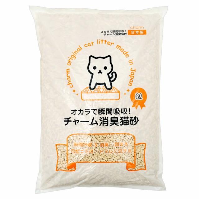 国産猫砂 おからで瞬間吸収 チャーム消臭猫砂 ...