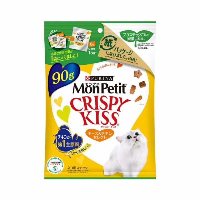 モンプチ クリスピーキッス チーズ&チキンセレ...